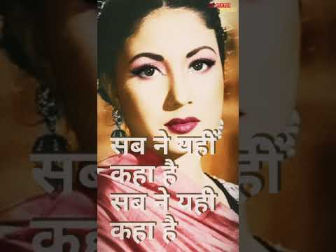 Pyar Karne Wale Kabhi Darte Nhi || Old Is Gold 30 second Full Screen WhatsApp Status Video ।। Swag Video Status