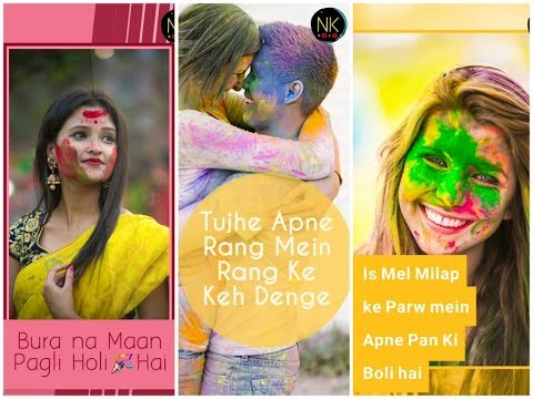 Is Bar Holi Me O Meri Jana Mere Gali Me Sambhal Ke aana | Happy Holi Full Screen Whatsapp Status | Swag Video Status