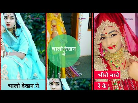 Chalo Dekhanana Bai Cha | New Rajasthani Full Screen Status | Swag Video Status