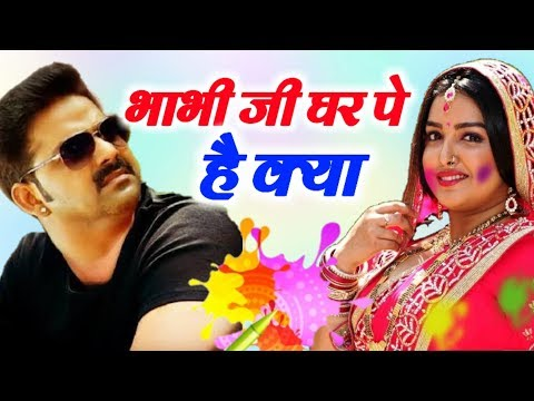 Bharal Pichkari Tan Tan Karta | Pawan Singh New Holi Song|New Holi WhatsApp Status|Bhojpuri WhatsApp Status 2019 | Swag Video Status