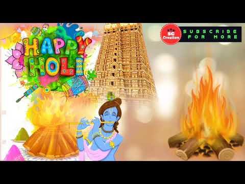 Beautiful holika dahan new WhatsApp status animation video | happy Holi WhatsApp status video | Swag Video Status