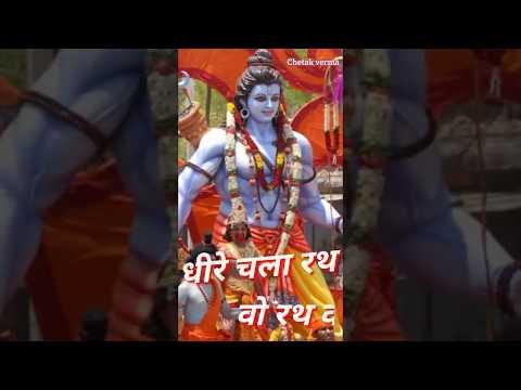 Ram navmi special full screen status/ram raj status //ram ji nikli swari // Swag Video Status