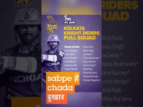 IPL theme song full screen status | IPL Team Squod | Swag Video Status