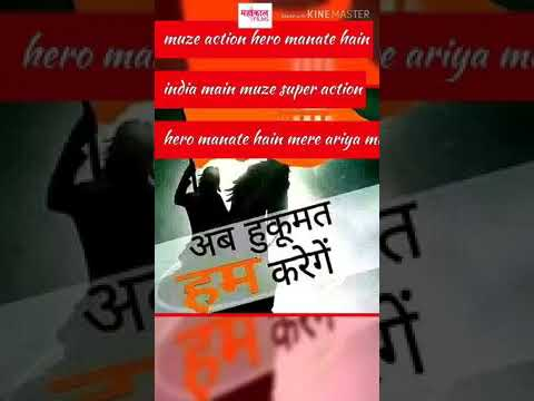 Jai shri ram whatsapp status | Banayenge Mandir Song | Banayenge Mandir whatsapp status | Bhagwa | Swag Video Status