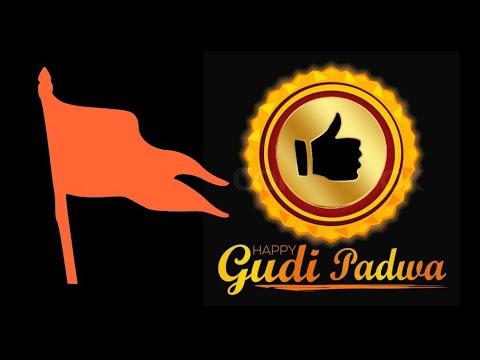 Gudi padwa status गुडीपाडवा स्टेटस | Swag Video Status
