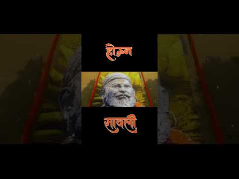 Tujvin mauli jagu kaise || Shivaji maharaj full screen whatsapp status | Swag Video Status