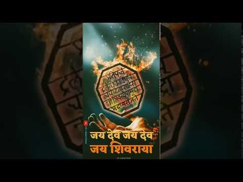 Shiv Shankracha Tu Aavtara | Shivaji Maharaj Latest Status - Full Screen Status - Shivaji Maharaj Whatsapp Status | Swag Videp Status