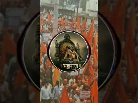 Shivaji Maharaj New trance full screen whatsapp status 30 sec video | Swag Video Staus