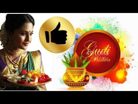 Aala Gudi Padwa Aala | Gudi padwa status गुडीपाडवा स्टेटस | Swag Video Status
