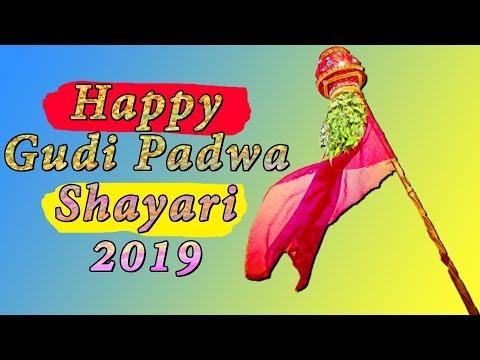 Happy Gudi Padwa 2019 || Whatsapp Status || New Year Wishes | Swag Video Status