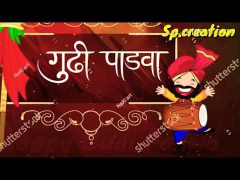 Happy Gudi Padwa Wises status video   Swag Video Status