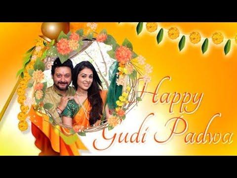 Happy Gudi Padwa Whatsapp Status 2019 | Gudi Padwa Greetings | Gudi Padwa Wishes | Gudi Padwa Song | Swag Video Status