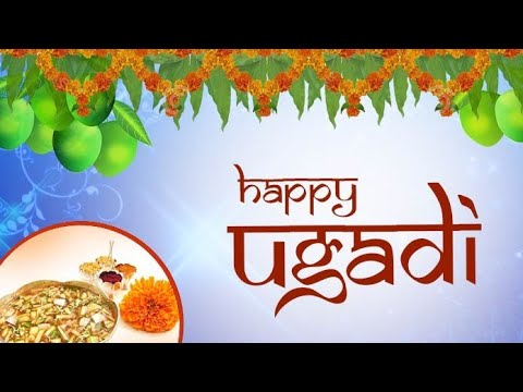 appy Ugadi Whatsapp Status Video|Happy Ugadi 2019|Ugadi Song | Swag Video Status