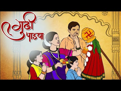 गुढीपाडवा whatsapp status//gudi padwa whatsapp status 2019 || Swag Video Status
