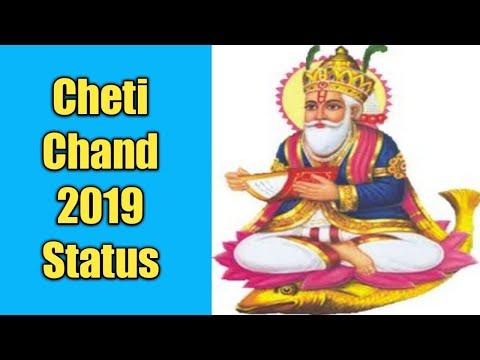 Laga Mela Cheti Chand Ja | Cheti Chand 2019 New Whatsapp Status|| Jay Chetwani | Swag Video Status