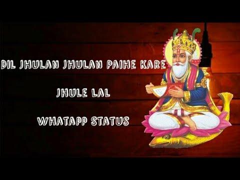 Dil Jhulan Jhulan Paihe kare New Whatsapp status Video Chetichand 2019   Swag Video Status
