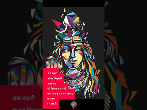 puje aghori full screen whatsapp status | mahakaal fullscreen WhatsApp status | Swag Video Status