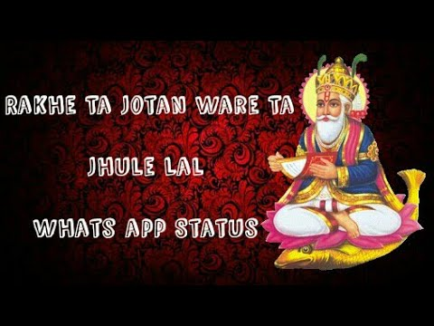 Rakh Ta Jothan Waare Te Paare Puri Khando Chetichand 2019 New What's app Status Video | Swag Video Status