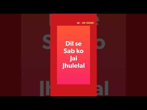 Dukh Me Simran Sab Kare | Julelan Special Whatsapp Status | Swag Video Status