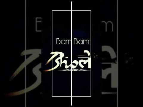 Full screen what app status | Mahakal status| Bham bham bhole status|Shiv shambu Status | Swag Video Status