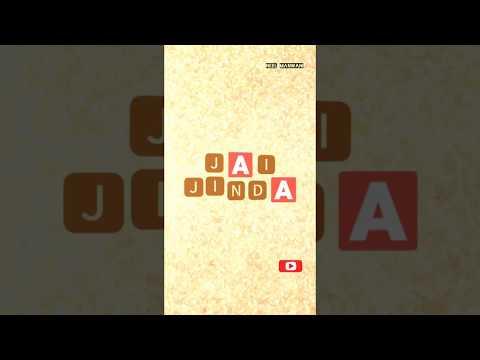 Jai Sai Jay Jinda | jhulelal whatsapp status download | Swag Video Status