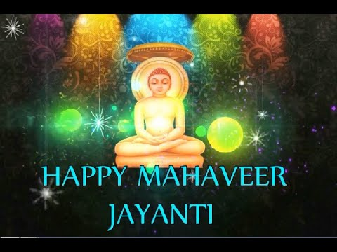Mahaveer Jayanti new status || for whatsapp||instagram||facebook||2019 latest jain bhajan status | Swag Video Status