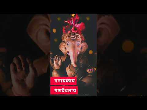 Ganpati Bappa Full Screen Whatsapp status | Swag Video Status