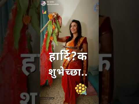 Happy gudhi padwa new status full screen | Swag Video Status
