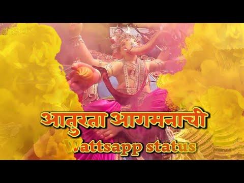2k18 Ganpati Bappa Aagman Special wattsapp status | Swag Video Status