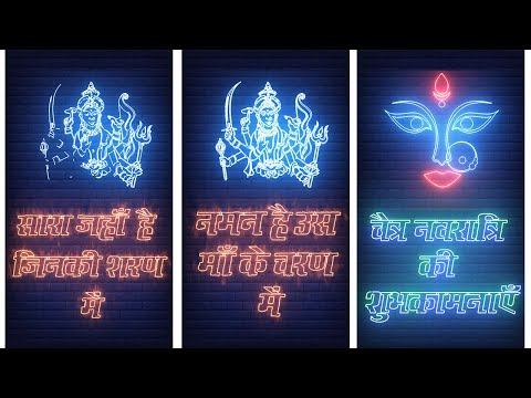Happy Navratri 2019 Full Screen Status | Navratri Full Screen Video with Song | Swag Video Status
