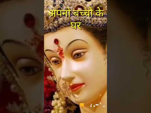 Mata Rani Navratri Status Video | Jai Mata Di Whatsapp Status | chaitra navratri video | Swag Video Status