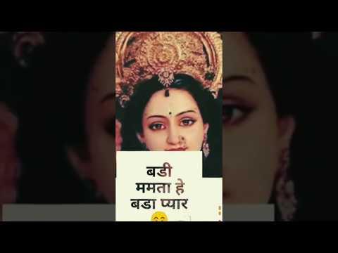Badi Mamta Hai Bada Pyar Maki Ankho Mai | Navratri WhatsApp status video || Navratri status | Swag Video Status