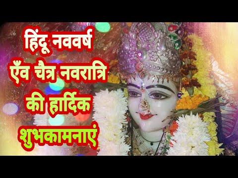 Navaratri status // Whatsapp status for navratri festival 2019 चैत्र नवरात्रि की हार्दिक शुभकामनाएं | Swag Video Status