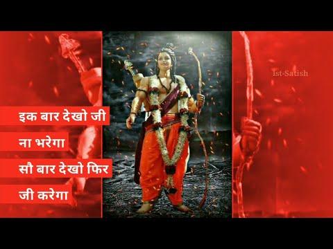 Ram Navami Ringtone || RAM Ji ki nikali sawari || Whatsapp status video || Swag Video Status