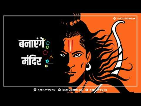 Ramnavmi Coming Soon Whatsapp Status | Ramnavmi Whatsapp Status | Ramnavmi 2019 | Swag Video Status