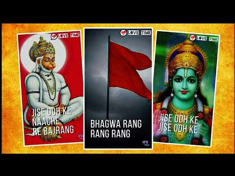 Ram Navami Status 2019 । New Whatsapp Status 2019 । Bhagava Rang | Swag Video Status