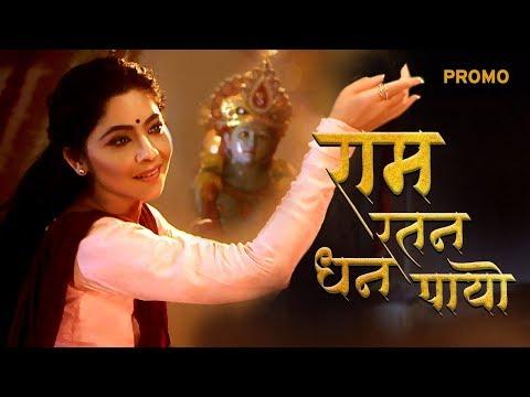 Ram Ratan Dhan Payo by Javed Ali - Feat. Sonalee Kulkarni | Swag Video Status