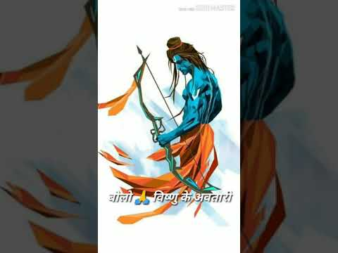 Ram Gun Gavo | Shree Ram navami full screen status | Swag Video  Status