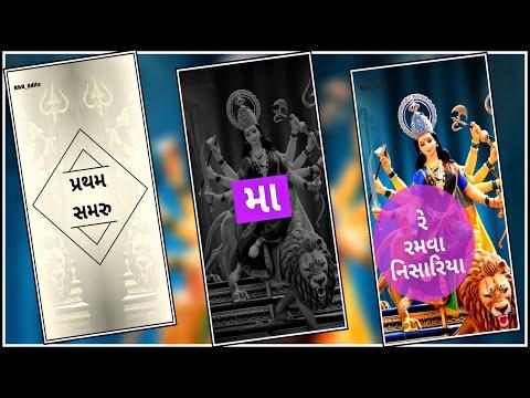 Pratham Samru ♤Navratri Special status♤ ▪Happy Navratri▪|| Chaitra Navratri Special | Swag Video Status