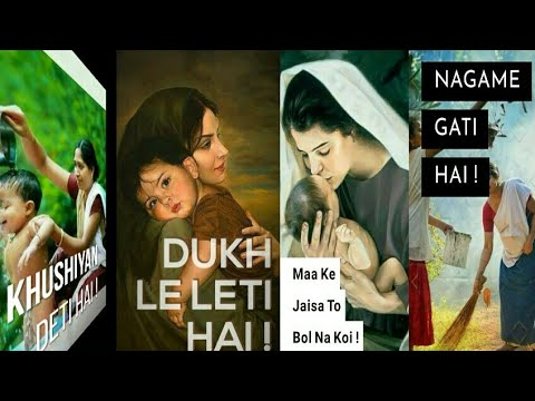 Khushiyan Deti Hai whatsapp status, Maa Status video's, Mother Day status videos 2019 | Swag Video Status