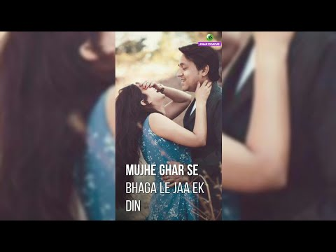 Mujhe ghar se bhaga le jaa ek din whatsapp status full screen WhatsApp status | Swag Video Status