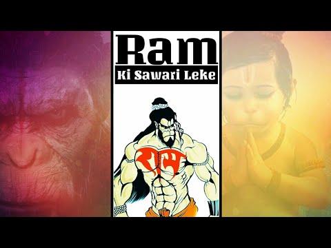Rᴀᴍ ᴋɪ sᴀᴡᴀʀɪ ʟᴇᴋᴇ ʙᴀᴊʀᴀɴɢɪ ɴɪᴋʟᴇ full screen Whatsapp status || Ram navami special status || Dj remix | Swag Video Status