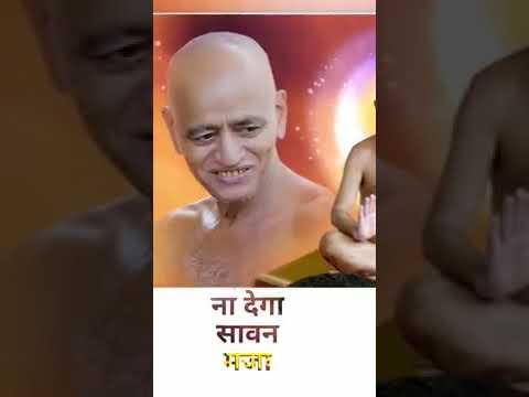 Bhado Maja Na Dega | Jai ho jai ho jain status | Swag Video Status