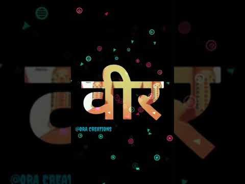 Jay Mahaveera | Mahaveer Jayanti special status Coming soon 2019 | Swag Video Status