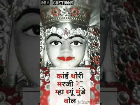 bol bol aadiswar vhala | Jain WhatsApp stutas | Swag Video Status