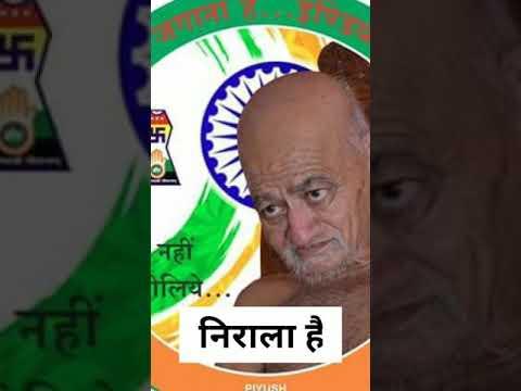 Hai bharat naam bada pyara isi fhir se jagmagana hai | Swag Video Status