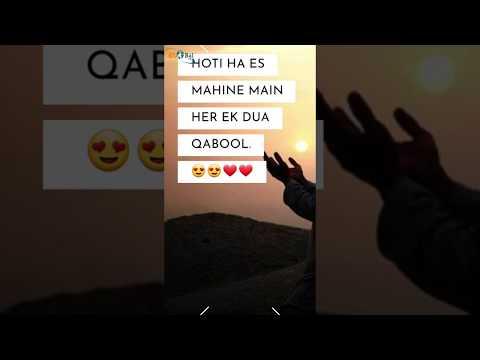 Ramadan Rehmat ka Mahina Hai Full Screen Whatsapp Status - Hafiz Tahir Qadri | Swag Video Status