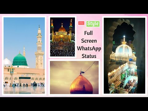 Lajpal Gharan Hai || Owais Raza Qadri || Full Screen WhatsApp Status || Swag Video Status