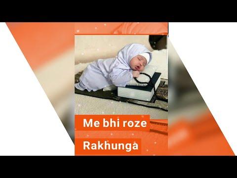 Main bhi Roza rakhunga Ramzan Special full screen WhatsApp status 2019 new Ramzan status 2019 | Swag Video Status