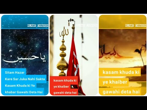 Layin Hamko Tu 🕋 Zuma Mubarak 🕋 Zuma Mubarak Full Screen Naat Sharif WhatsApp Status Video 2019 🕋 Swag Video Status